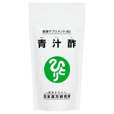 青汁醋(青汁酢)