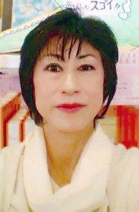 野村 恵理子
