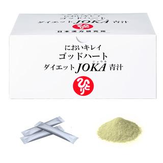 『ゴッドハートダイエットJOKA青汁』